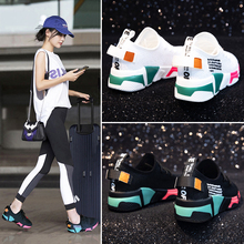 Dumoo Girl Sneakers Shoes Women White/Black Breathable Sneakers Casual Shoes Female Mixed Colors Shoes Heel 5cm Zapatillas Mujer dumoo girl super high heel 8cm cow leather casual shoes women sneakers leisure platform shoes wedges casual shoes mixed color