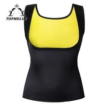 DropShipping Neoprene Sauna Body Shapers Vest Waist Trainer Slimming Vest Shapewear font b Weight b font