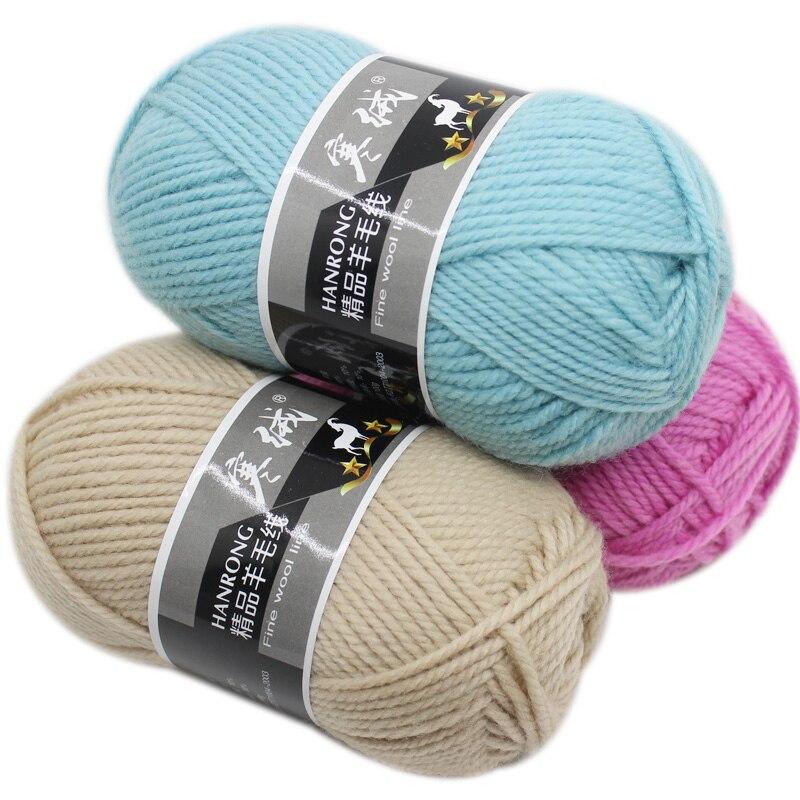 3 piezas X100gram Merino lana mezcla de Crochet de hilo grueso hilado para  tejer costura de hilo de lana hilado de la Cachemira bufanda suéter ... c40788669679