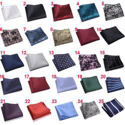 Винтаж для мужчин британский дизайн цветочный принт карман квадратный носовой платок полотенце для сундуков костюм интимные аксессуары NYZ