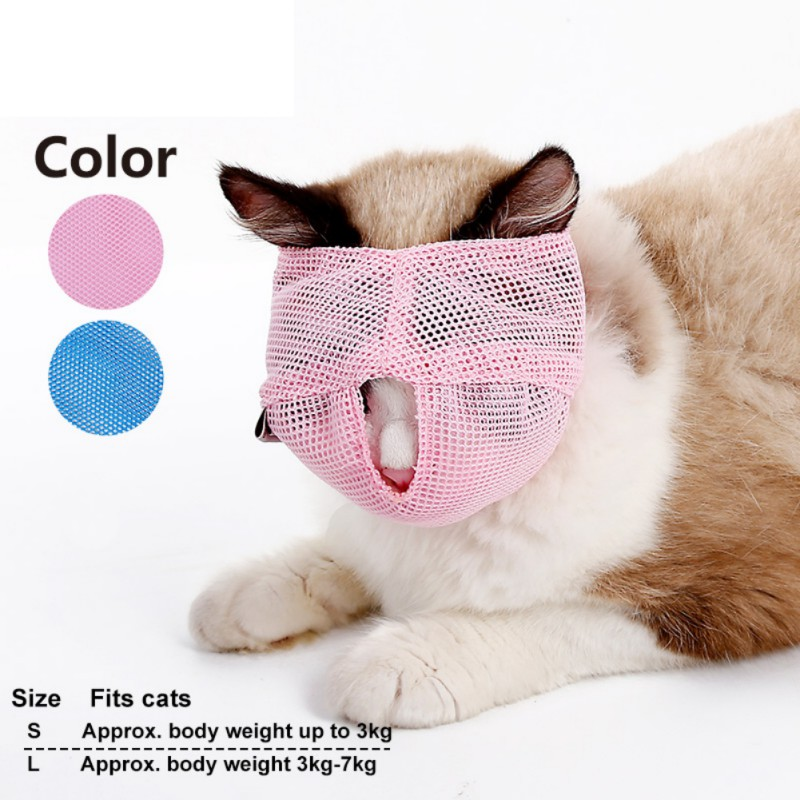 Multi-functional Cat Mask Protection Breathable Mesh Cat Anti-bite Anti-lick Muzzles Cat Travel Tool