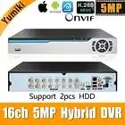 6 in 1 H.265 + 16ch AHD video hybrid recorder für 5MP/4MP/3MP/1080 P/ 720 P Kamera Xmeye Onvif P2P CCTV DVR AHD DVR unterstützung USB wifi