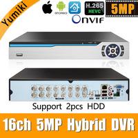 6 in 1 H.265+ 16ch AHD video hybrid recorder for 5MP/4MP/3MP/1080P/720P Camera Xmeye Onvif P2P CCTV DVR AHD DVR support USB wifi