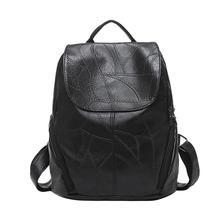 Школьные рюкзаки школьные сумки для путешествий для девочек-подростков дорожная сумка Повседневная колледж rugtas Mochila Escolar известный бренд рюкзак #480