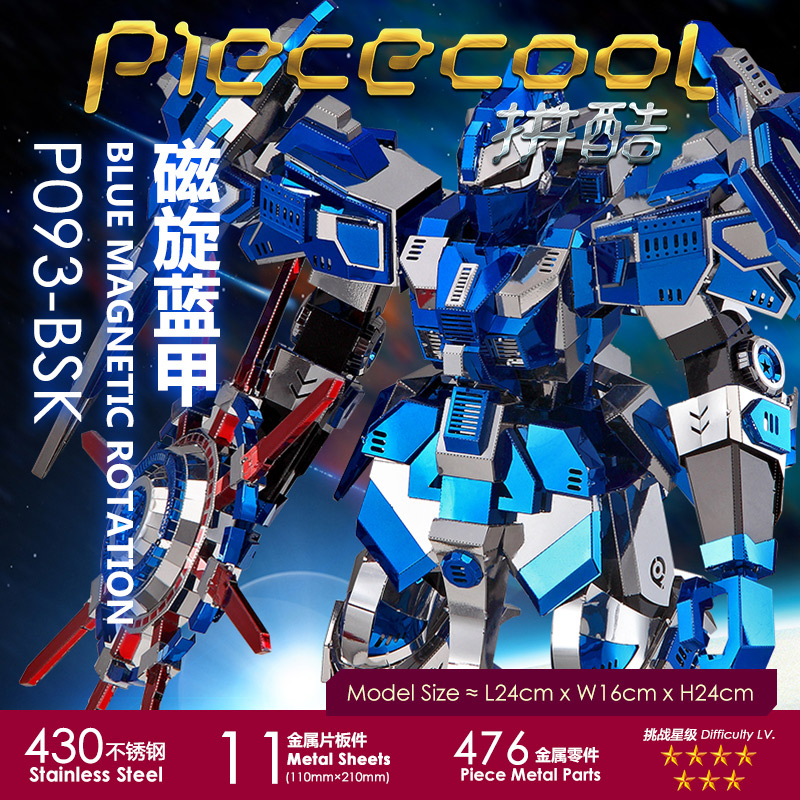 Rompecabezas de Metal 3D modelo de rotación magnética azul colorida/trueno rojo/dominador de cielo rompecabezas niños adultos colección oys