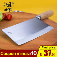 Chef professional slicing knife Chinese handmade forged stainless steel kitchen vegetable meat fruit кухонные ножи