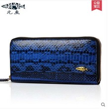 yuanyu 2017 hot new free shipping authenticity new water snake skin women bag women purse long korea edition hand caught wallet