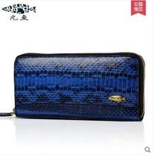 yuanyu 2017 hot new free shipping authenticity  new water snake skin women bag women purse long korea edition hand caught wallet
