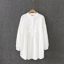 autumn cotton Jacquard collar