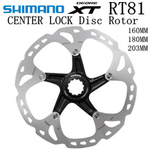 Shimano Deore Xt Sm Rt81 Mt800 Ice Point Technology Brake Disc Center Lock Disc Rotor Mountain Bikes Disc Rt81 160mm 180mm 203mm запчасть shimano xt m770 9 ск 11 32