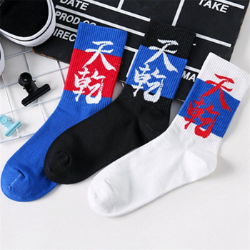 Unisex Socks for Women Cotton Chinese Word Fashion Skate Board Hip Hop Socks Female Casual Cute Funny Socks Woman Sox Meias Women Socks