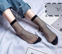 Fashion Punk Women Girls Sexy Black Hollow Out Breathable Mesh Fishnet Socks Female Gothic Stretchable Short Hosiery Ankle Socks