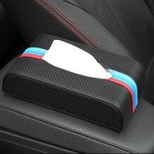 1 шт. углеродного волокна автомобиль коробка ткани Бумага Полотенца случае держатель авто Интерьер аксессуар для BMW