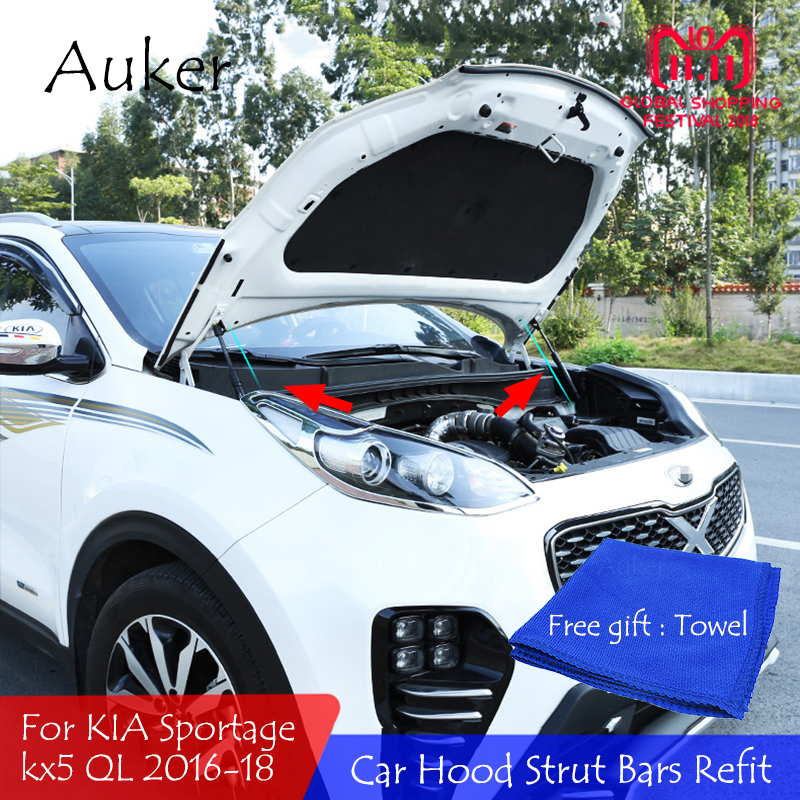For Kia Sportage 2018 2017 2016 QL KX5 Car Front Hood Engine Cover Hydraulic Rod Strut Spring Shock Bars Bracket Car StylingFor Kia Sportage 2018 2017 2016 QL KX5 Car Front Hood Engine Cover Hydraulic Rod Strut Spring Shock Bars Bracket Car Styling