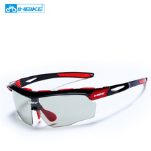 Color polarized cycling glasses to protect themselves from blowing sand mountain bike outdoor