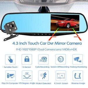 Image 2 - E ACE carro dvr traço cam 4.3 Polegada toque fhd 1080p espelho retrovisor gravador de vídeo lente dupla auto registrador com câmera visão traseira