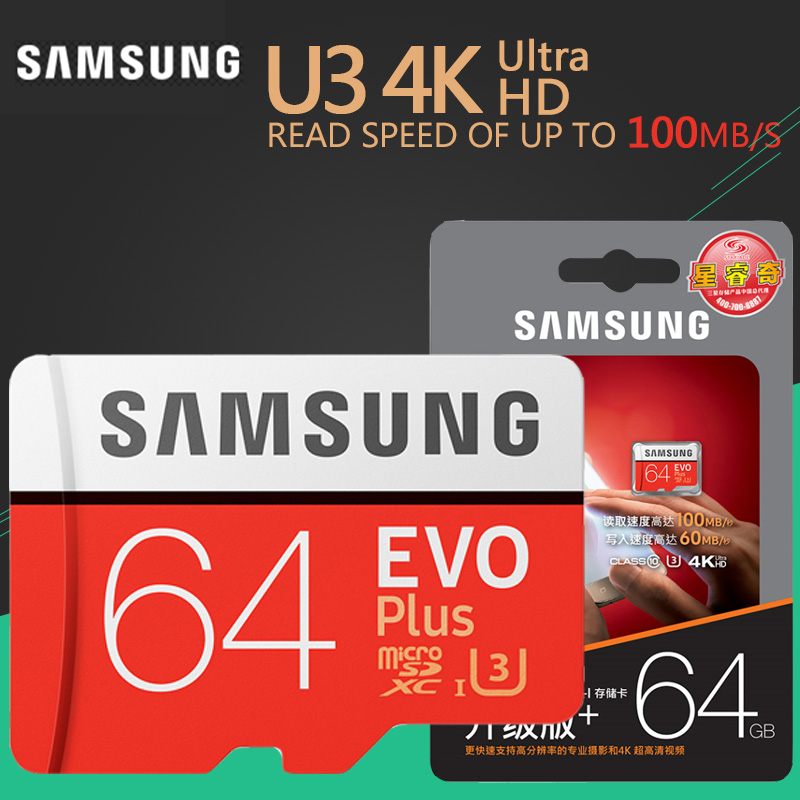 SAMSUNG EVO Mais Cartão De Memória de 8 GB/32 GB/SDHC 64 GB/128 GB/256 GB/SDXC Micro SD TF Cartão Microsd Class10 C10 UHS-1 Cartões 100% Original
