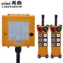 F26 C2 תעשייתי שלט רחוק רדיו 6 ערוצים מזכוכית הרשות הפלסטינית אלחוטי עבור מנופים תדר VHF או UHF