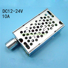 PWM DC 775 motor speed controller, 795 motor with stepless speed regulation, DC12V24V10A reverse polarity protection dc motor controller stepless speed control 6v 90v universal pwm dc motor speed controller plc 15a