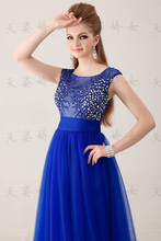 Cheap free shipping robe de soiree 2014 new fashion vestido festa curto sexy backless royal blue beading evening Dresses