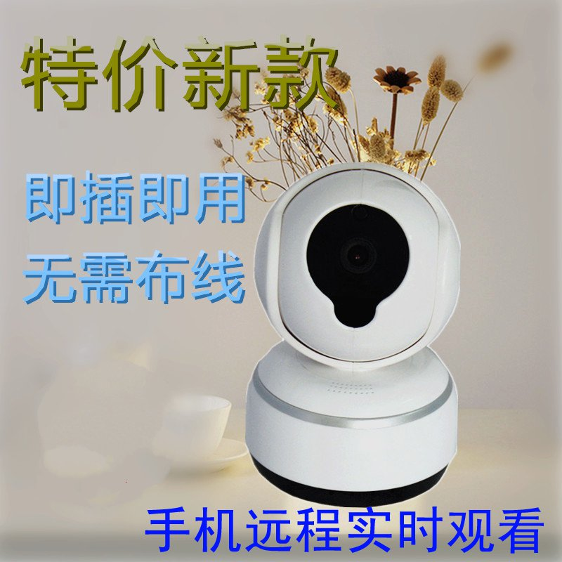 Wireless WiFi indoor and outdoor network camera IPcamera mobile phone remote monitoring outdoor home intelligent rotating p2p video camera mobile phone wireless wifi remote network monitoring camera