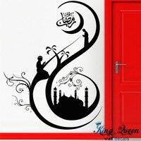 Musulman Islamique Stickers, arabe Décoration Murale Religion Haute Qualité-Nouvelle Mode Intérieur Décor À La Maison De Style Islamique Murale Design