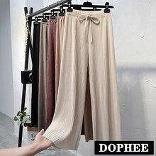 Korean New Striped Ice Knitting High Waist Wide Leg