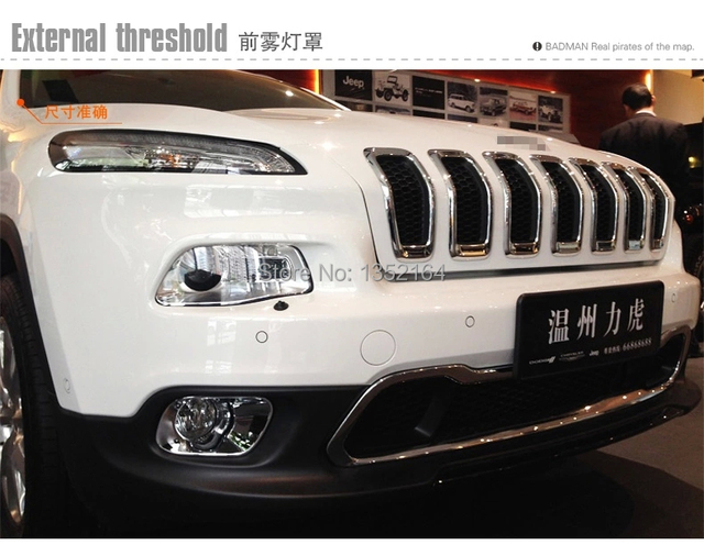 Car head fog light cover,auto front fog light bezel for Cherokee 2015 ,ABS chrome,2pc/lot,free shipping