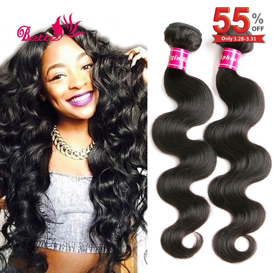 Peruvian Virgin Hair Body Wave 3Bundles Peruvian Body Wave Meches Bresilienne Lots 100% Human Hair Body Wave Virgin Hair Bundles