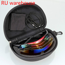 Professional hd watching fishing glasse HENGJIA polarizer male hd night-vision outdoor special night fishing to blue sunglasses
