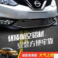 for nissan Qashqai 2016 modified front grille trim special bumper stainless steel alloy modified Accessories