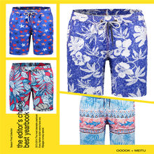 82fb980077 Men's shorts summer Europe and America four-point printed beach pants men's  quick-drying surfing plus net casual pants pants HD