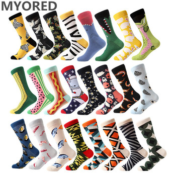 Combed cotton cartoon animal bird shark zebra corn watermelon sea food geometric novelty funny socks
