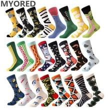MYORED 1 pair men socks combed cotton cartoon animal bird shark zebra corn watermelon sea food geometric novelty funny socks
