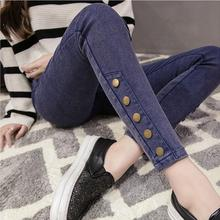 High Waist Boyfriend Jeans Female Pants Stretch Skinny Jeans Mujer Slim Femme Pencil Pants For Women Elastic Waist mom jeans