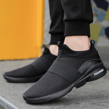 UBFEN Men Boots Comfortable Ankle Boots Sapatos casuais Antiskid Sneakers Lightweight The New Style High Quality men Footwears