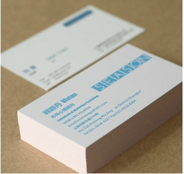 Online shop free shipping 500pcslot 300gsm art paper business card free shipping 500pcslot 300gsm art paper business card 4 color offset printingbusiness card printing custom business cards colourmoves