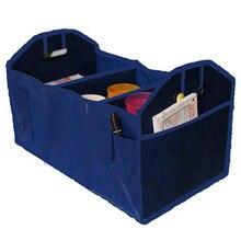 Автомобиль коробка для хранения 3 отсека багажник автомобиля коробка складная корзина для хранения Организатор челнока NOV14