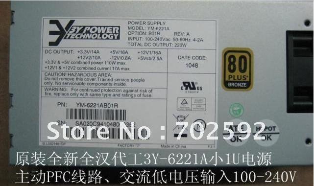 Original Power supply 250W YM-6221A Active PFC 80plus mini 1U Dual 12V power