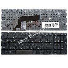 RU أسود جديد الروسية ل hp ProBooK 4510s 4515s 4710 4710s 4750S لوحة مفاتيح الكمبيوتر المحمول