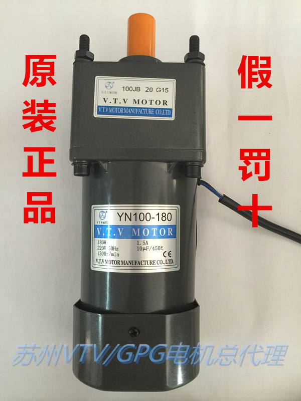 5LINES !! !VTV AC 220 Gearbox adjustable speed Reversible motor A variety of reduction ratio optional YN100-180