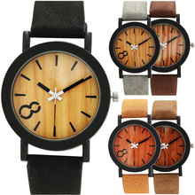 Superior Women Leather Quartz Wooden Wrist Watch