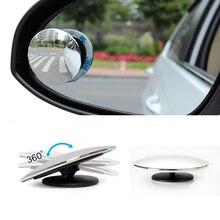 Выпуклый blind mirror spot широкоугольный вида вращающийся парковка заднего укладки монитор