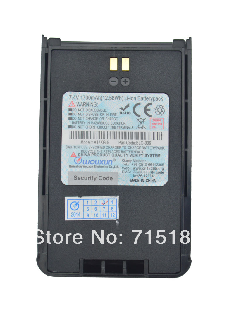7.4V 1700mAh Li-ion Rechargeable Battery Pack Exclusively For WOUXUN KG-UV899 Dual Band Walkie Talkie