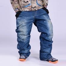 Сноубординг брюки мужские джинсовые лыжные штаны лыжные брюки мужские зимние спортивные дышащие водонепроницаемые ветрозащитные теплые