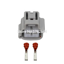5PCS Automotive waterproof connector with terminal block DJ70216Y-2.2-21