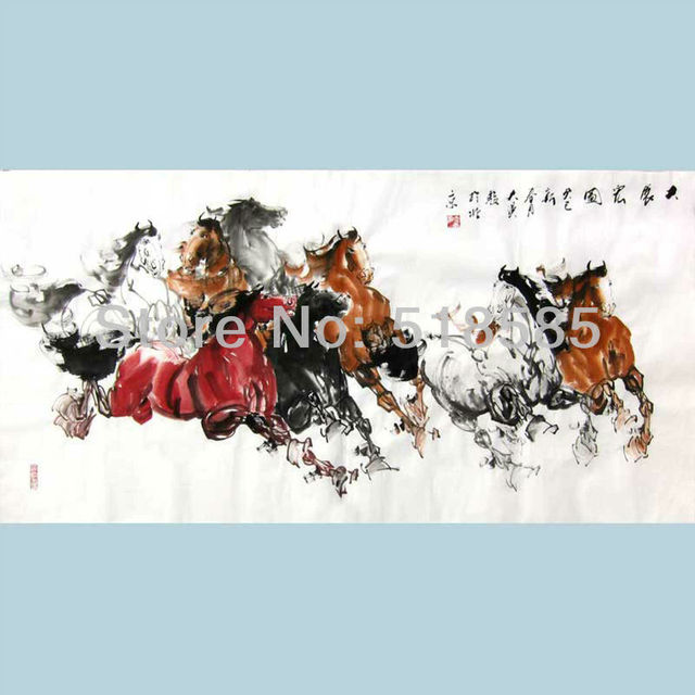 Oriental Chinese Painting: Horse5