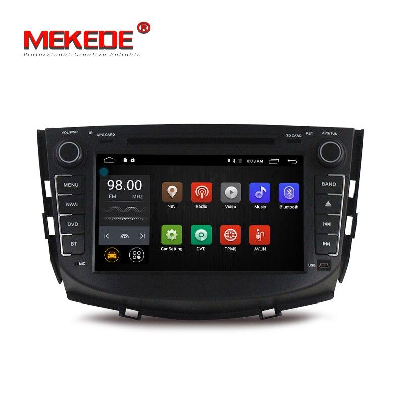 La russie entrepôt livraison! Pur Android7.1 Voiture Navigation GPS lecteur DVD pour LIFAN X60 SUV Quad Core 4G Wifi 2 GB RAM livraison Carte MICRO