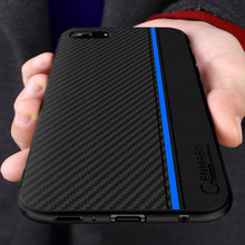 7plus 8plus case for iphone 7 8 plus case carbon fiber texture pu leather funda vintage cover for iphone8 shockproof back coque(China)
