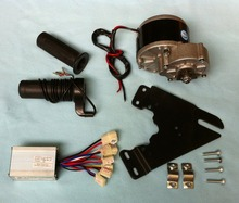 250ワット24ボルトギアモータコントローラとツイストスロットル、diy電動自転車キット MY1016Z2